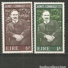 Timbres: IRLANDA YVERT NUM. 207/208 ** SERIE COMPLETA SIN FIJASELLOS. Lote 223379551