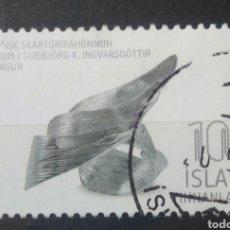 Timbres: ISLANDIA 2015 ARTE SELLO USADO. Lote 241829340