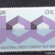 Sellos: IRLANDA, 1983, STAMP, MICHEL 517. Lote 264507894
