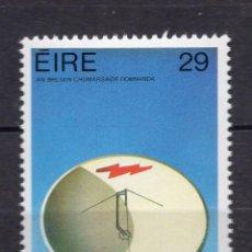 Sellos: IRLANDA, 1983, STAMP, MICHEL 521. Lote 264508089
