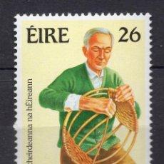 Sellos: IRLANDA, 1983, STAMP, MICHEL 523. Lote 264508159