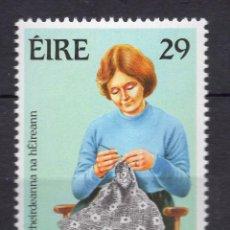 Sellos: IRLANDA, 1983, STAMP, MICHEL 524. Lote 264508304