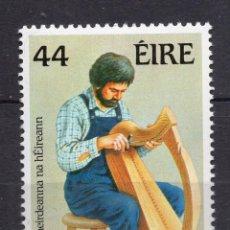 Sellos: IRLANDA, 1983, STAMP, MICHEL 525. Lote 264508344