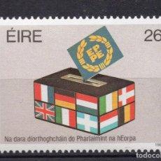Sellos: IRLANDA, 1984, STAMP, MICHEL 540. Lote 264565304