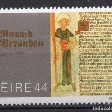 Francobolli: IRLANDA, 1984, STAMP, MICHEL 548. Lote 264684094