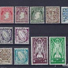 Sellos: IRLANDA. AÑOS 1941 - 44. ESCUDOS Y SAN PATRICIO.. Lote 276592208