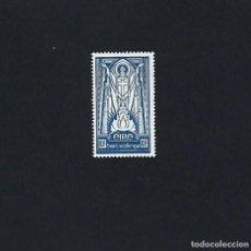 Sellos: IRLANDA. AÑO 1937. SAN PATRICIO.. Lote 276592253