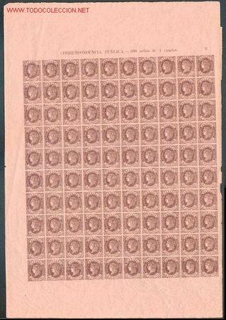 EDIFIL Nº 58 A 4 CUARTOS CASTAÑO SOBRE ANTEADO, TIPO II, HOJA DE 100 SELLO, ENVIO CERTIFICADO GRATIS (Sellos - España - Isabel II de 1.850 a 1.869 - Nuevos)