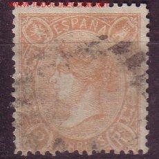 Sellos: ESPAÑA EDIFIL 79A - AÑO 1865 - ISABEL II. Lote 6968221