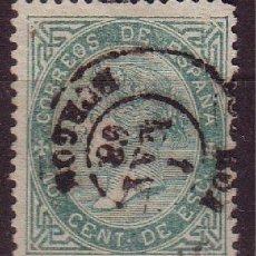 Sellos: ESPAÑA EDIFIL 91 - AÑO 1867 - ISABEL II. Lote 27246571