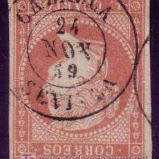 Sellos: ESPAÑA.(CAT.48AA). 4 CTOS. TIPO II.VARIEDAD COLOR CARMÍN EN LUGAR DE ROSA.MAT.CAZALLA/SEVILLA.M.RARO. Lote 26700740