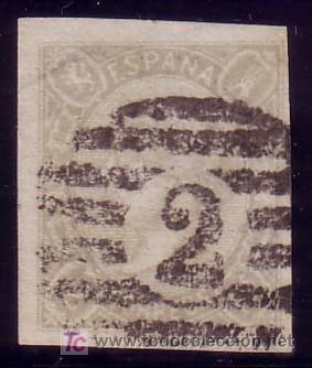 ESPAÑA.(CAT.73/GRAUS 91-I).2 R.FALSO POSTAL.MAT.PARRILLA CON CIFRA Nº 2 BARCELONA.MUY RARO Y DE LUJO (Sellos - España - Isabel II de 1.850 a 1.869 - Usados)