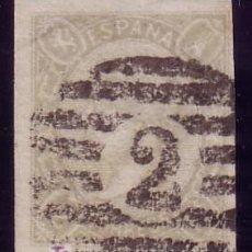 Sellos: ESPAÑA.(CAT.73/GRAUS 91-I).2 R.FALSO POSTAL.MAT.PARRILLA CON CIFRA Nº 2 BARCELONA.MUY RARO Y DE LUJO. Lote 24540319