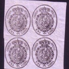 Sellos: ESPAÑA. (CAT. 38 (4)). * 1 LIBRA. BLOQUE DE CUATRO. BORDE DE HOJA. MUY BONITO Y RARO.. Lote 26562850