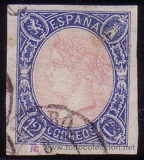 ESPAÑA. (CAT. 70). 12 CTOS. MAT. FECHADOR DE * MATARÓ/BARCELONA *. PIEZA DE LUJO. (Sellos - España - Isabel II de 1.850 a 1.869 - Usados)