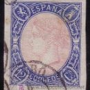 Sellos: ESPAÑA. (CAT. 70). 12 CTOS. MAT. FECHADOR DE * MATARÓ/BARCELONA *. PIEZA DE LUJO.. Lote 25122809