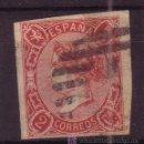 Sellos: ESPAÑA EDIFIL 69 - AÑO 1865 - ISABEL II. Lote 26008207
