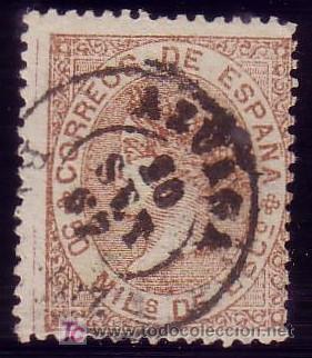ESPAÑA. (CAT. 96). 50 MLS. MAT. FECHADOR DE * AZUAGA/BADAJOZ *. BONITO Y RARO. (Sellos - España - Isabel II de 1.850 a 1.869 - Usados)