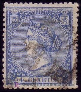 ESPAÑA. (CAT. 81). 4 CTOS. VARIEDAD * MARCO SUPERIOR ROTO *. RARO Y NO RESEÑADO. MAGNÍFICO. (Sellos - España - Isabel II de 1.850 a 1.869 - Usados)