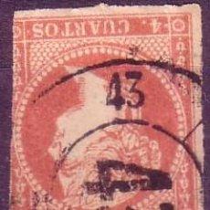 Sellos: ESPAÑA. (CAT. 48). 4 CTOS. MAT. RUEDA DE CARRETA Nº 43 DE SANTANDER. MUY BONITO.. Lote 22586679