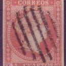 Sellos: ESPAÑA. (CAT.48). 4 CTOS. MAT. REJILLA PEQUEÑA DE ALICANTE (COMPLETA). RARÍSIMO MATASELLO Y DE LUJO.. Lote 25647010