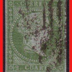 Sellos: 1855 ISABEL II Nº 39 (O) BUEN EJEMPLAR.. Lote 9155583