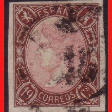 Sellos: 1865 ISABEL II, Nº 71 (O) LUJO . Lote 9156858