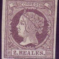 Sellos: ESPAÑA. (CAT. 56). (*) 2 RLS. VIOLETA. FALSO SEGUI. LUJO.. Lote 25276651