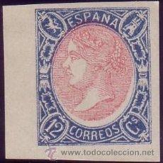 Briefmarken - ESPAÑA. (Cat. 70). (*) 12 Ctos. AZUL Y ROSA. FALSO SEGUI. ESQUINA DE PLIEGO. LUJO. - 25303429