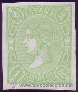 ESPAÑA. (CAT. 72). (*) 1 R. VERDE. FALSO SEGUI. LUJO. (Sellos - España - Isabel II de 1.850 a 1.869 - Nuevos)