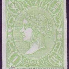Sellos: ESPAÑA. (CAT. 72). (*) 1 R. VERDE. FALSO SEGUI. LUJO.. Lote 25303439