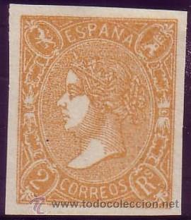 ESPAÑA. (CAT. 73A). (*) 2 REALES. SALMÓN. FALSO SEGUI. LUJO. (Sellos - España - Isabel II de 1.850 a 1.869 - Nuevos)