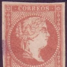 Sellos: ESPAÑA. (CAT. 48AA). 4 CUARTOS. TIPO II. VARIEDAD * ROJO * EN LUGAR DE ROSA. MUY RARO Y DE LUJO.. Lote 21851552