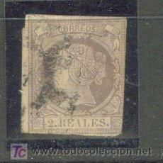 Sellos: 2 REALES ISABEL II AÑO 1860. USADO. ES EL NÚMERO 56 DEL CATÁLOGO EDIFIL.. Lote 26312953