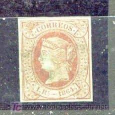 Sellos: 1 REAL ISABEL II AÑO 1864. BONITOS MÁRGENES. ES EL NÚMERO 67 DEL CATÁLOGO EDIFIL.. Lote 26587453