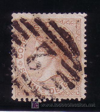 BARCELONA.-MATASELLO PARRILLA NUMERADA SOBRE SELLO Nº 96 (Sellos - España - Isabel II de 1.850 a 1.869 - Usados)