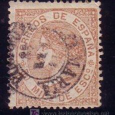 Sellos: CADIZ.- MATASELLO FECHADOR TIPO I PUERTO DE SANTA MARIA SOBRE SELLO DE ISABEL II Nº 96. Lote 13224297