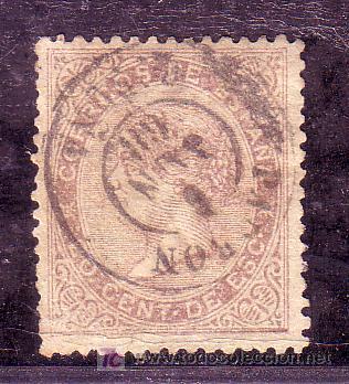 CORUÑA.- MATASELLO FECHADOR TIPO II DE PADRON SOBRE SELLO ISABEL II Nº 92. (Sellos - España - Isabel II de 1.850 a 1.869 - Usados)