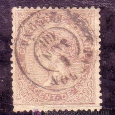 Sellos: CORUÑA.- MATASELLO FECHADOR TIPO II DE PADRON SOBRE SELLO ISABEL II Nº 92. . Lote 22195969