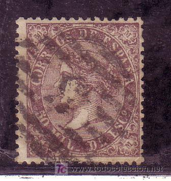 GRANADA.- MATASELLO PARRILLA NUMERADA 5 DE GRANADA SOBRE SELLO DE ISABEL II Nº 98 (Sellos - España - Isabel II de 1.850 a 1.869 - Usados)
