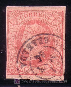 GRANADA.- MATASELLO FECHADOR TIPO II SOBRE SELLO DE ISABEL II Nº 64. (Sellos - España - Isabel II de 1.850 a 1.869 - Usados)