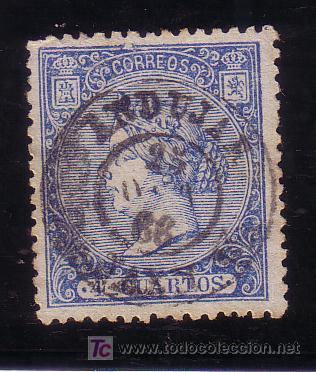 JAEN.- MATASELLO FECHADOR TIPO II DE ANDUJAR SOBRE SELLO DE ISABEL II Nº 81 (Sellos - España - Isabel II de 1.850 a 1.869 - Usados)