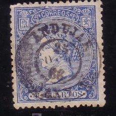 Sellos: JAEN.- MATASELLO FECHADOR TIPO II DE ANDUJAR SOBRE SELLO DE ISABEL II Nº 81. Lote 33968997