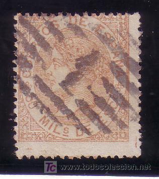 MADRID.- MATASELLO PARRILLA NUMERADA DE MADRID SOBRE SELLO Nº 96 (Sellos - España - Isabel II de 1.850 a 1.869 - Usados)