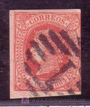MADRID.- MATASELLO PARRILLA NUMERADA DE MADRID SOBRE SELLO Nº 64 (Sellos - España - Isabel II de 1.850 a 1.869 - Usados)