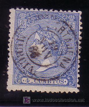 MURCIA.- MATASELLO FECHADOR TIPO II DE CARTAGENA SOBRE SELLO DE ISABEL II Nº 81 , (Sellos - España - Isabel II de 1.850 a 1.869 - Usados)