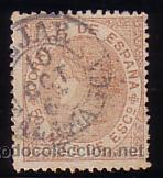 SALAMANCA.- MATASELLO FECHADOR TIPO I DE BEJAR SOBRE SELLO DE ISABEL II Nº 96 (Sellos - España - Isabel II de 1.850 a 1.869 - Usados)