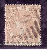 BADAJOZ.- MATASELLO PARRILLA NUMERADA SOBRE SELLO DE ISABEL II Nº 96 (Sellos - España - Isabel II de 1.850 a 1.869 - Usados)