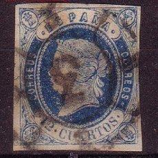 Sellos: ESPAÑA EDIFIL 59 - AÑO 1862 - ISABEL II. Lote 25916375