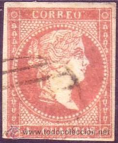 ESPAÑA. (CAT. 48). 4 CTOS. ERROR SIN LA LETRA S FINAL * CORREO * EN LUGAR DE CORREOS. ÚNICO CONOCIDO (Sellos - España - Isabel II de 1.850 a 1.869 - Usados)